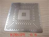 BGA Reballing Stencil, Template for Intel 82865PE, Heat Directly, Ball 0.6mm